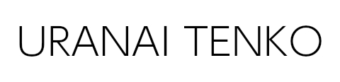 人生鑑定・相談の「占い天子」|広島の占い師|出張鑑定